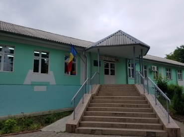 ONG- After school program